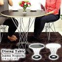 ダイニングテーブル 円形 イサムノグチ リプロダクト 丸テーブル サイクロンテーブル 食卓テーブル 円卓 単品 直径80cm 白 ホワイト 食卓 丸 テーブル ダイニング おしゃれ カフェ