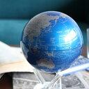地球儀 インテリア 浮く アンティーク 英語 ムーバグローブ オブジェ 自転 学習 置物 おしゃれ 回る 小型 コンパクト 置き物 卓上 台付き 父の日 ギフト 電源要らず 太陽電池 地球 書斎 デザイン 雑貨 プレゼント 直径11cm ワールドマップ 4.5 スタンダード ブルー 送料無料