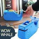 テープカッター クジラ ...