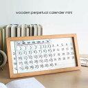 RoomClip商品情報 - カレンダー 壁掛け おしゃれ シンプル 北欧 ナチュラル 万年カレンダー WOODEN PERPETUAL CALENDAR インテリア 壁掛 置き掛け 兼用 木 木枠 ウッド