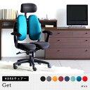 パソコンチェア 疲れにくい オフィスチェア ロッキング ハイバック おすすめ 肘掛け椅子 腰痛対策 キャスター 腰痛 パソコン 骨盤矯正 ..