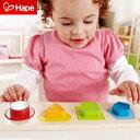知育玩具 木のおもちゃ 木製 Hape 子供 幼児 おしゃれ 玩具 かわいい 出産祝い 贈り物 パズル プレゼント