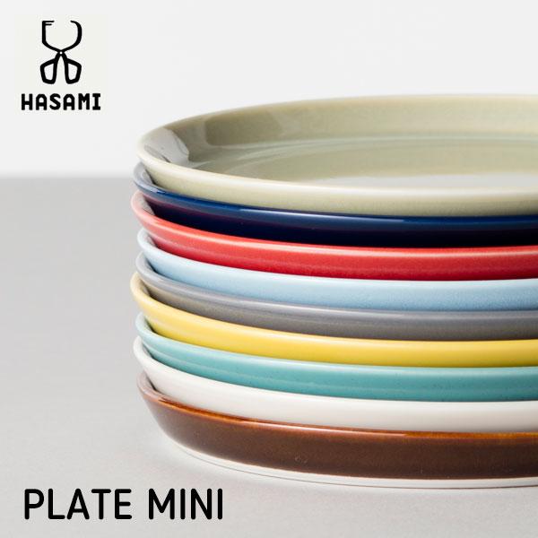 皿 電子レンジ対応 食器洗浄機対応 プレート おしゃれ 波佐見焼き プレートミニ 日本製 磁器 HASAMI PLATE MINI HA-7-2