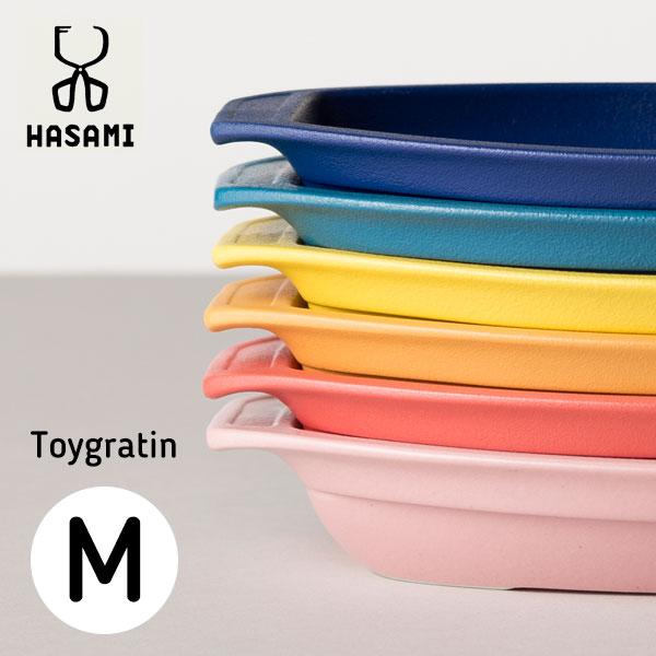 グラタン皿 耐熱皿 オーブン対応 おしゃれ かわいい 食器洗浄機対応 電子レンジ対応 トイグラタン 波佐見焼き 日本製 磁器 HASAMI Toygratin/M HA-28-1