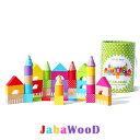 おもちゃ子供部屋家具 ベビー キッズ用品 積木 ギフト 送料無料