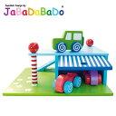 おもちゃベビー キッズ用品 木製 知育玩具 送料無料