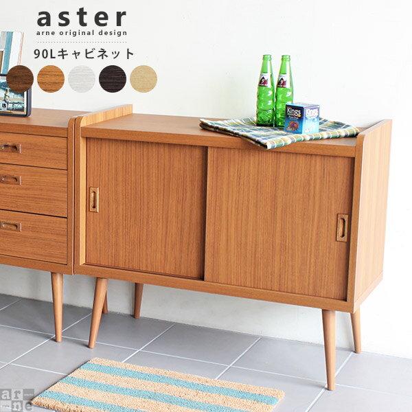 Cabinet wood white furniture Scandinavian living storage sliding doors