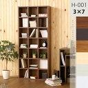 【完成品】本棚 オシャレ A4 可動棚 おしゃれ ラック 日本製 大容量 ブックシェルフ 北欧 本 収納 ラック 棚 子供 A4 A4対応 ホワイト ブラウン ナチュラル ブックラック 薄型