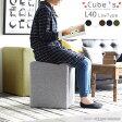 ロースツール ミニ スツール ベンチソファー 背もたれなし ロータイプ キューブ ソファ ベンチ チェア 椅子 北欧 日本製 腰掛け 玄関用 ミニスツール デザイナーズソファ Cube's L40 合成皮革 腰掛椅子 おしゃれ