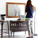 鏡 ウォールミラー 姿見 アジアン 洗面 全身 アンティーク 西海岸 玄関 日本製 木製