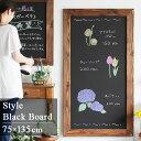 ブラックボード 黒板 看板 壁掛け アンティーク ウェルカムボード 木製 ボード