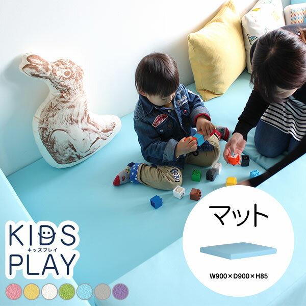 プレイマット クッションマット キッズコーナー フロアマット キッズ キッズサークル 90×90 ベビーマット キッズマット ルームマット 赤ちゃん 子供 マット ベビー 子供部屋 クッション 合皮 キッズスペース キッズルーム こども 日本製 抗菌 安全 キッズプレイ kids play