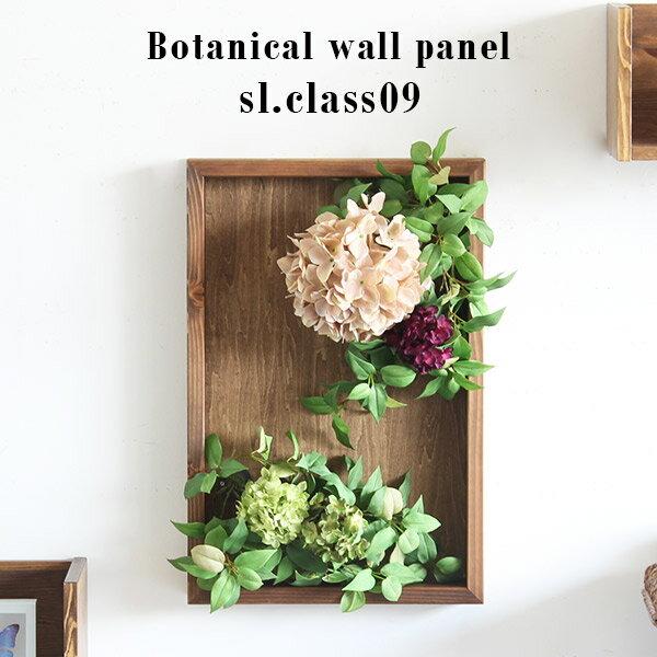 フェイクグリーン壁掛け光触媒人工観葉植物造花観葉植物インテリアグリーン人工観葉植物イミテーション光触