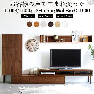 テレビ台 コーナー 完成品 テレビボード 多い おしゃ