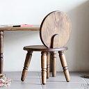 キッズチェア 木製 アンティーク ローチェア イス 椅子 チェア 子供 子供部屋 キッズ