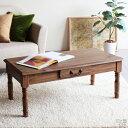 ローテーブル 100 アンティーク 木製 テーブル 収納 北...