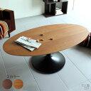 センターテーブル ウォールナット 木製 高級感 楕円 一人暮らし テーブル 高さ60cm ローテーブル 高さ60 モダン オーバル 楕円テーブル..