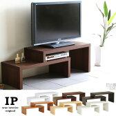 テレビ台 小さい ローボード コーナー 完成品 デスク 伸縮テレビ台 伸縮 L字 組立不要 ホワイト 日本製 90cm幅 リビングテーブル パソコンデスク コンパクト ローテーブル 送料無料 一人暮らし テレビボード 木製 ロータイプ IP おしゃれ