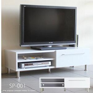 テレビ台 白 完成品 ホワイト 32型 ローボード 引き出