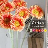 ガーベラ 造花 Gerbera 1本 イミテーション 花 おしゃれ 可愛い イミテーションフラワー フェイクフラワー フラワー ガーベラ ホワイト ダークピンク オレンジ レッド