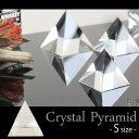 クリスタル 置物 置き物 文鎮 ペーパーウェイト ガラス オブジェ 飾り クリスタルピラミッドS Crystal Pyramid-S CL クリスタルガラス オ...