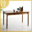 ダイニングテーブル 無垢 120cm Dining Table カフェ風 アンティーク カントリー 木製 カフェテーブル 収納 引き出し 120 リビングテーブル テーブル パイン材 単品 ダイニング 幅120 食卓テーブル おしゃれ 送料無料
