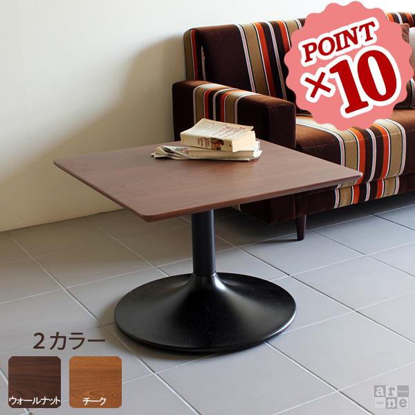 カフェテーブル 木製 一人暮らし シェルフ 正方形 ローテーブル テーブル コーナーテーブル キッチン収納 北欧家具 60cm 北欧 木製 ソファーテーブル コーヒーテーブル ウォールナット サイドテーブル ミニテーブル 幅60cm 一本脚 ダイニングテーブル カフェ 家具 arne UT4-600L:arne(インテリア家具と雑貨) カフェテーブル 正方形 テーブル ソファーテーブル 北欧家具 ダイニング ローテーブル 木製 60cm コーナーテーブル 北欧 ウォールナット サイドテーブル