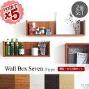 ウォールラック ウォールシェルフ 石膏ボード 壁掛け シェルフ ラック 棚 ラック 棚 飾り棚 壁掛け 石膏ボード 木製 ホワイト 白 壁面ラック 壁に掛けられる 壁に付けられる家具