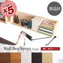 ウォールシェルフ 石膏ボード 飾り棚 石膏ボード ウォールラック 木製 壁掛け 木製 壁に付けられる家具 壁掛け 壁に掛けられる 棚 薄型 飾り棚 ウォールラック 本棚 ホワイト 白