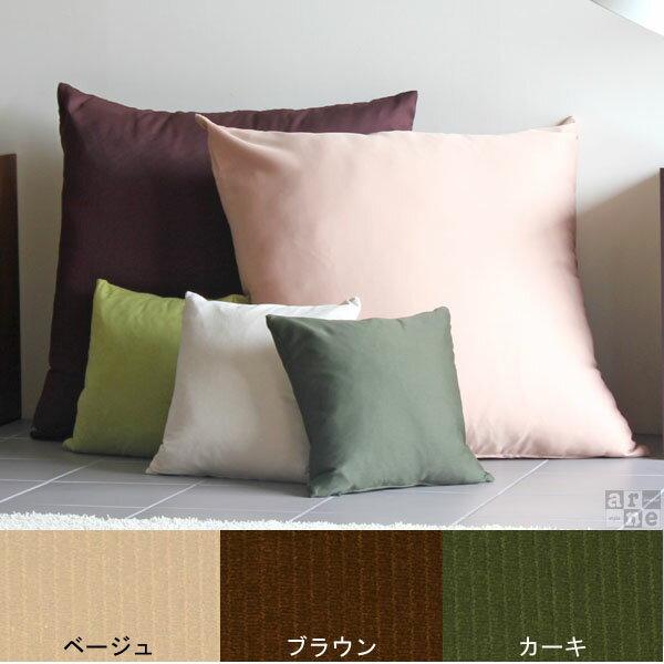 クッション 大きい フロアクッション ソファーク...の商品画像