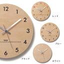 掛け時計 ウォールクロック 置き時計 おしゃれ アナログ 置時計 時計 壁掛け 置き 壁掛け時計 見やすい デザインクロック デザイン時計 アナログ時計 リビング カフェ 北欧 デザイナーズ パラボラ palabora/w T1-0306 ブラック レッド ブルー ホワイト Lemnos レムノス