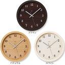 壁掛け時計 見やすい 掛け時計 北欧 アナログ 時計 壁掛け おしゃれ 壁時計 ウォールクロック Le bois ルボア PC11-20 ブラウン ナチュラル ホワイト デザイン時計 掛時計 寝室 デザイン リビング ダイニング カフェ Lemnos レムノス 音がしない 連続秒針 無音 スムーズ秒針