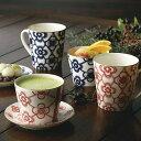 マグカップ ペア ティーカップ カフェ 食器 洋食器 湯飲み マグ カップ コップ 器 セット 磁器 おしゃれ かわいい コーヒーカップ キッチン 雑貨 2点 29863 グリュック ペアマグカップ