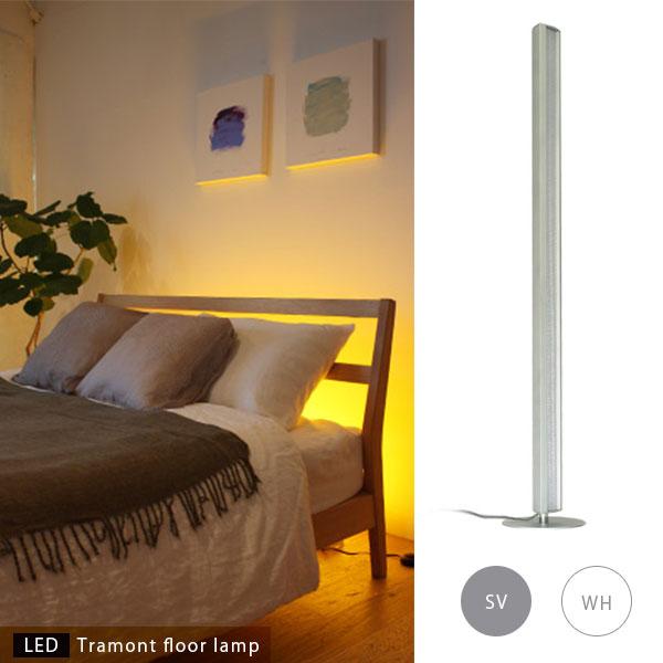 フロアライトフットライト フロアランプ 間接照明 フロアスタンド インテリア 照明 LF4466 LED Tramont トラモント シルバー/ホワイト ディクラッセの写真