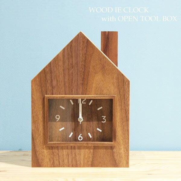 時計 木製 置き時計 掛け時計 壁掛け 掛時計 壁時計 おしゃれ 壁掛け時計 卓上 卓上時計 置時計 北欧 収納 インテリア キーフック 鍵置き 鍵かけ 鍵掛け 小物入れ 小物収納 フック 印鑑入れ 玄関収納 アナログ時計 アナログ スイープムーブメント オーク ウォールナット