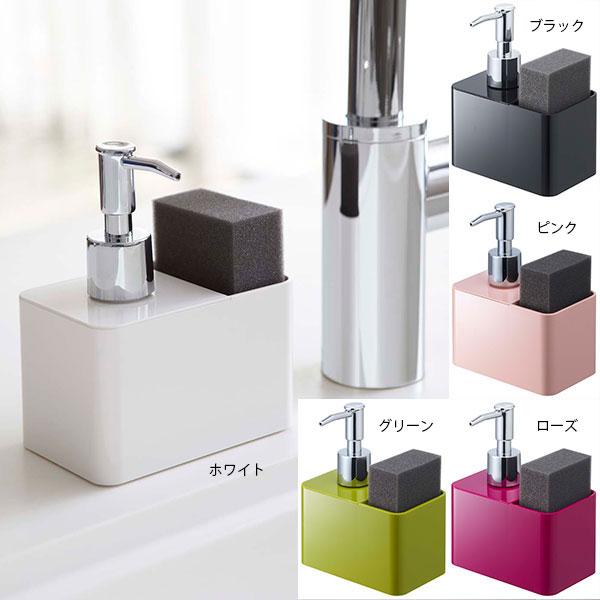 kitchen soap dispenser with sponge holder - automatic soap dispenser