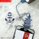 USBケーブル Micro USB ANCHOR CHARGING CABLE アンドロイド android スマートフォン スマホ スマフォ 充電ケーブル 充電 電源 kikkerland キッカーランド