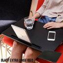 タブレット用スタンド タブレット テーブル 机 BLACK EXTRA LARGE iBED ラップデスク kikkerland キッカーランド ラップトップテ...