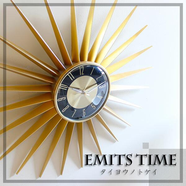 掛け時計 大きい アナログ ウォールクロック かけ時計 emits time エミッツ タイム 壁掛け時計 個性的 デザイン時計 サンバースト 北欧 モダン ミッドセンチュリー スタイリッシュ デザイン時計 デザイナーズ デザイナー 壁時計 壁掛時計 壁かけ時計 掛時計 太陽 壁掛 壁かけ