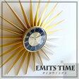 掛け時計 大きい アナログ ウォールクロック emits time エミッツ タイム 壁掛け時計 個性的 デザイン時計 サンバースト 北欧 モダン ミッドセンチュリー スタイリッシュ デザイン時計 デザイナーズ デザイナー 壁時計 壁掛時計 壁かけ時計 掛時計 太陽 壁掛 壁かけ
