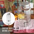 ドリンクサーバー ガラス 5.5L ドリンクディスペンサー ドリンクディスペンサー 蛇口付き 蛇口 ドリンク サーバー ディスペンサー おしゃれ アンティーク レトロ 北欧 ビン 瓶 カフェ 雑貨 水 レモネード 梅酒 サングリア メイソンジャー EXETER MASON JAR DRINK DISPENSER
