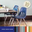 スタッキングチェア スタッキングチェアー 椅子 いす カフェ チェア スタッキング ダイニング イス ダイニングチェア カフェチェアー 1人掛け 背もたれ付 積み重ね デザイナーズ アメリカン VIRCO TR-4226 9000 Chair ブラック ネイビー ワイン グラファイトグレー