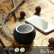 スピーカー Bluetooth 小型 ミニ 小型スピーカー キーホルダー 携帯 音楽スピーカー 携帯スピーカー ミニスピーカー サウンド ウーファー 内臓 音楽 ミュージック スピーカー プレゼント ipod スマートフォン TR-4265 Be-Yo Speaker JPN PREMIUM ブラック ホワイト