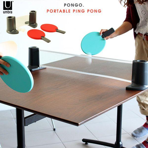 卓球セット 卓球 ラケット ボール ネット 卓球用品 パーティー ゲーム パーティーグッズ…...:arne:10033441