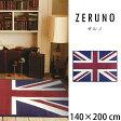 ラグ 洗える ホットカーペット対応 北欧 ラグマット カーペット カバー 2畳 おしゃれ かわいい イギリス 国旗 オールシーズン 絨毯 敷物 カフェ オシャレ モダン リビング ダイニング リビングマット ブリティッシュ ダイニングラグ 長方形 ZERUNO ゼルノ 約140×200cm