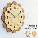 掛け時計 壁掛け 時計 壁掛け時計 掛時計 おしゃれ かけ時計 ウォールクロック スイープムーブメント 木製 日本製 北欧 Chambre SOLEIL CLOCK 静か スイープセコンド スクエア 花型 ウォルナット ナチュラル かわいい