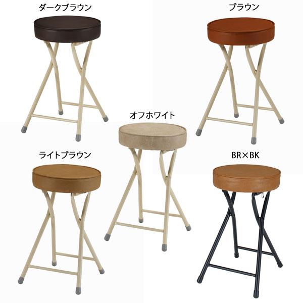 折りたたみ椅子 丸 コンパクト 折りたたみ スツール 折り畳み チェア 折りたたみチェア 4脚 セット 折り畳みチェア チェアー 折り畳み椅子 背もたれなし 小型 イス 椅子 いす 折りたたみスツール おしゃれ オフィス 送料無料 Malino-neo スツール CP-212PU 同色4脚セット 折りたたみ椅子 4脚 セット コンパクト 丸 スツール 折りたたみ 折り畳み チェア 折りたたみチェア 折り畳みチェア チェアー 折り畳み椅子 イス 椅子 いす 折りたたみスツール おしゃれ