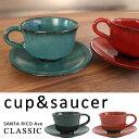 コーヒーカップ ソーサー セット マグカップ 陶器 日本製 ...