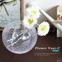 花瓶 ガラス フラワーベース クリア シンプル 花ビン 丸い 花びん Flower Vase-C CL-L Lサイズ ガラス製 インテリア小物 置物 花器 容器...