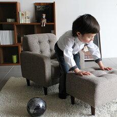 ソファー子供用キッズソファーキッズソファキッズソファコンパクト椅子幼稚園子供ソファ子供用ソファキッズチェア北欧ミニソファミニソファー子供小さいローソファーローソファ1人掛け一人掛け日本製送料無料おしゃれかわいいGulliverファブリック